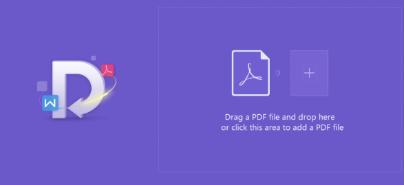 Get WPS PDF to Word Converter